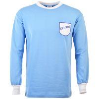 Cyprus 1968 Retro Football Shirt