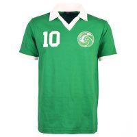 New York Cosmos Retro Football Kids Shirt with PELE 10