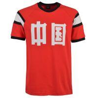 China 1982 Retro Football Shirt